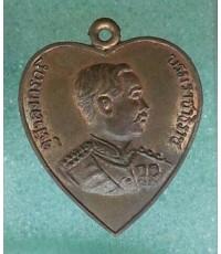 เหรียญ ร.5 รูปหัวใจหลวงพ่อโอภาสี วัดอาศรมบางมด กรุงเทพ