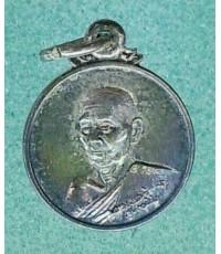เหรียญกลมเล็กหลวงพ่อธูป วัดแคนางเลิ้ง กรุงเทพ เนื้อเงืน