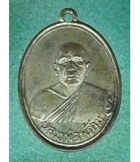 เหรียญรุ่นแรกหลวงพ่อพร้อม วัดลวกบางสีทอง นนทบุรี ปี 2494 กะไหล่เงิน หายาก