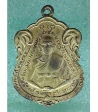 เหรียญรุ่นแรกหลวงพ่อณรงค์ วัดมะเกลือ กรุงเทพ พิมพ์นิยม เนื้อทองแดงกะไหล่ทอง