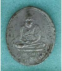 เหรียญรุ่นแรกหลวงพ่อคง วัดบางกะพี้ ชัยนาท ปี 2478 เนื้อทองแดงชุบนิเกิ้ล