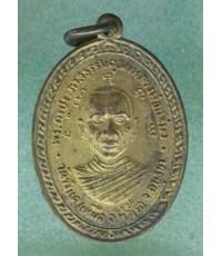 เหรียญรูปไข่หลวงพ่อแจ่ม วัดวังแดงเหนือ อยุธยา ปี 2510 เนื้อทองแดงกะไหล่ทอง สวยเดิมๆ