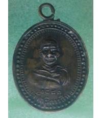 เหรียญรุ่นแรกหลวงพ่อสิน วัดบางบัวทอง นนทบุรี ปี 2481 เนื้อทองแดงสภาพสวยเดิมๆ