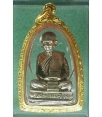 พระรูปหล่อหลวงปู่เหรียญ วัดบางระโหง นนทบุรี ก้นตอกโค๊ตหงษ์ เนื้อเงิน พร้อมเลี่ยมทอง