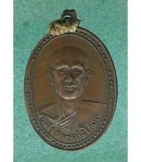 เหรียญรุ่นแรกหลวงพ่อฟ้อน วัดป่างิ้ว ปทุมธานี พิมพ์นิยมตากลม สภาพสวยเดิมๆ