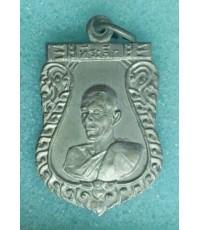 เหรียญเสมาหลวงพ่อทองอินทร์ วัดกลางคลองสี่ ปทุมธานี ปี 2516