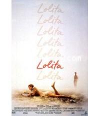 Lolita (1998) บรรยายอังกฤษ, บรรยายไทย