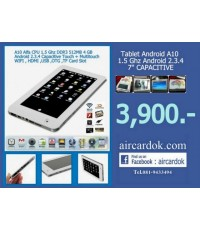 A10 Android Tablet 2.3 CPU 1.5GHz จอ capacitive 7 นิ้ว เครื่องแรง Spec สูง ราคาประหยัด