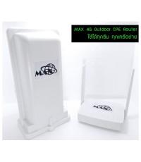 MAX 4G Outdoor CPE Router ใช้ได้ทุกซิม ทุกเครือข่าย แรง++เร็ว++