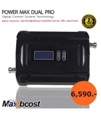 MAXBOOST digital repeater รุ่น DUAL band WR8521 (850/2100 MHz)