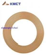 แป๊บทองแดง KMCT ชนิดม้วน ขนาด5/16นิ้ว (บาง)