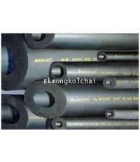 ยางหุ้มท่อ AEROFLEX 3/8-1-1/2