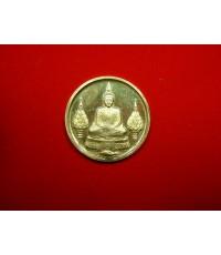 เหรียญทองคำพระแก้วมรกต รุ่นฉลอง ๒๐๐ ปี