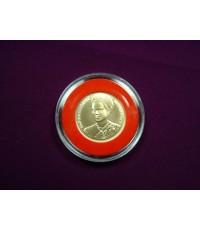 เหรียญทองคำฉลอง ๗๒ พรรษา