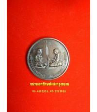 เหรียญสองสมเด็จฯ.ปี๒๐๐๓ วัดบวรนิเวศฯ.