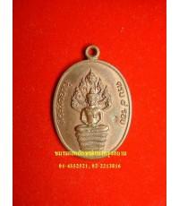 เหรียญนาคปรก๘รอบ ล.ป.ทิม วัดละหารไร่