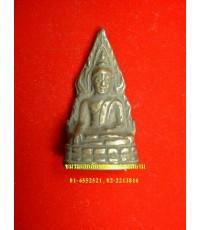 ชินราชอินโดจีนพิมพ์สังฆาฏิยาว หน้านาง