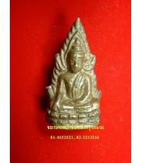 ชินราชอินโดจีนพิมพ์ต้อ 2485