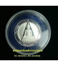 เหรียญนางพญาเนื้อเงินขัดเงา วัดนางพญา พิษณุโลก