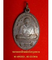 เหรียญหลวงพ่อเส่ง ปี ๒๕๑๑ วัดกัลยาฯ.