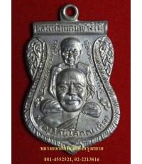 เหรียญหลวงปู่ทวดรุ่นพุทธซ้อน พิมพ์นิยม ปี 2509 วัดช้างไห้
