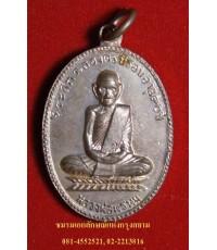 เหรียญฉลองครบรอบ 90 ปี หลวงพ่อพรหม วัดช่องแค..2