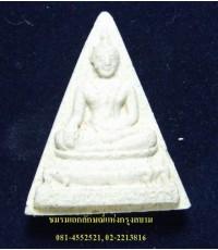 พระพุทธญาณนเรศวร์พิมพ์สามเหลี่ยม ปี ๒๕๒๘ สมเด็จพระญาณสังวรฯ.วัดบวรนิเวศฯ.