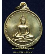 เหรียญจาริกเมืองจีน ปี ๒๕๓๖ สมเด็จพระญาณสังวรฯ.