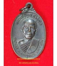 เหรียญหลวงพ่อคูณ ปี ๒๕๑๗ บล๊อคนิยม ๕ แตก