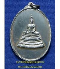 เหรียญพระศาสดาเนื้อนวะ ปี ๒๕๑๖ วัดบวรนิเวศฯ.