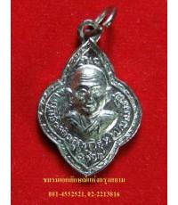เหรียญพุ่มข้าวบิณฑ์(ดอกจิกเล็ก) ปี ๒๕๑๓ หลวงพ่อโอด วัดจันเสน