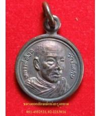 หลวงพ่อโอด วัดจันเสน เหรียญขวัญถุงมหาลาภ ปี ๒๕๒๙
