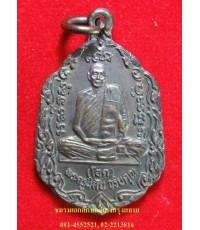 หลวงพ่อโอด วัดจันเสน เหรียญ ลาภ ผล พูน ทวี ปี ๒๕๓๑