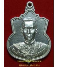 เหรียญสมเด็จพระนเรศวรมหาราช รุ่น..สู้.. เนื้อเงิน