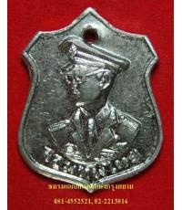 เหรียญจอมทัพไทย พระสมเด็จพระเจ้าอยู่หัว ร.๙