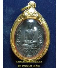 เหรียญรุ่นเยือนอินเดีย1 ปี 2519 หลวงปู่โต๊ะ วัดประดู่ฉิมพลี