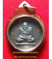 เหรียญสมเด็จหลวงปู่ทวด ปี๒๕๑๒ ท่านเจ้าคุณนรฯ.