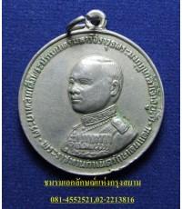 เหรียญกลมกลาง ร.๖ ปี ๒๕๐๕ กรมรักษาดินแดน