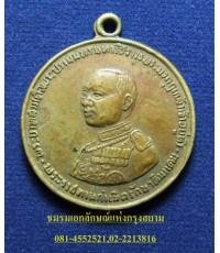 เหรียญกลมเล็ก ร.๖ ปี ๒๕๐๕ กรมรักษาดินแดน