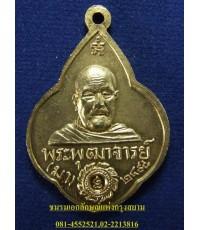 เหรียญสมเด็จพระพุฒาจารย์(มา) ปี ๒๔๙๘ วัดสามปลื้ม