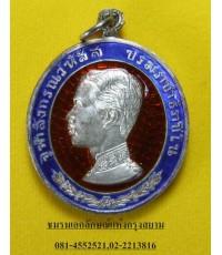 เหรียญ ร.๕ เนื้อเงินลงยา ปี ๒๕๓๕