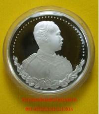 เหรียญ ร.๕ เนื้อเงินขัดเงา รุ่นมหาลาภ 12 ราศี