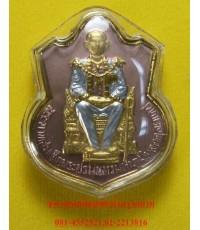 เหรียญ ร.๙ ในหลวงนั่งบัลลังก์ เนื้อสามกษัตริย์...1