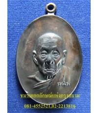 เหรียญหลวงปู่สี ฉนฺทสิริ พิมพ์หน้าแก่ ปี ๒๕๑๙