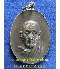 เหรียญหลวงปู่สี ฉนฺทสิริ พิมพ์หน้าแก่ ปี ๒๕๑๙...2