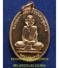 เหรียญฉลองครบรอบ ๙๐ ปี...6 หลวงพ่อพรหม วัดช่องแค