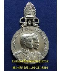 เหรียญรัชกาลที่ ๙ ที่ระลึกเยือนอเมริกาฯ.พิมพ์ใหญ่