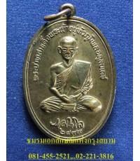 เหรียญภูมิพโลภิกขุ ออกที่พระธาตุดอยตุง ปี ๒๕๑๖