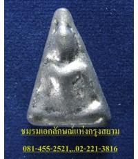พระเนื้อชิน วัดโคนอน พิมพ์สามเหลี่ยม