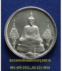 เหรียญพระแก้วมรกต ทรงฤดูหนาว เนื้อเงิน รุ่น ๒๐๐ ปี